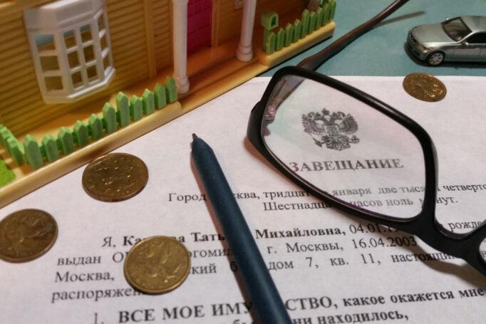 Совместное завещание предоставляет ряд преимуществ