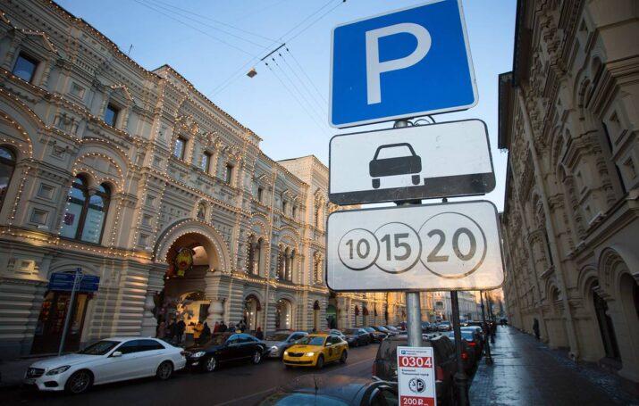 В Москве начала действовать расширенная зона платной парковки