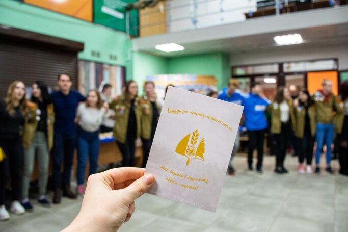 В России 18 февраля широко отметили День российских студенческих отрядов