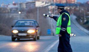 Эксперты конструктивно раскритиковали повышение штрафов за нарушение ПДД