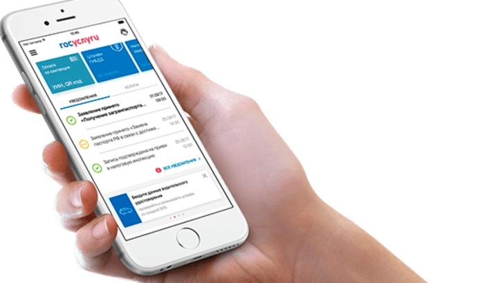 В мобильном приложении «Госуслуги Москвы» появилась возможность оплачивать детские кружки и секции