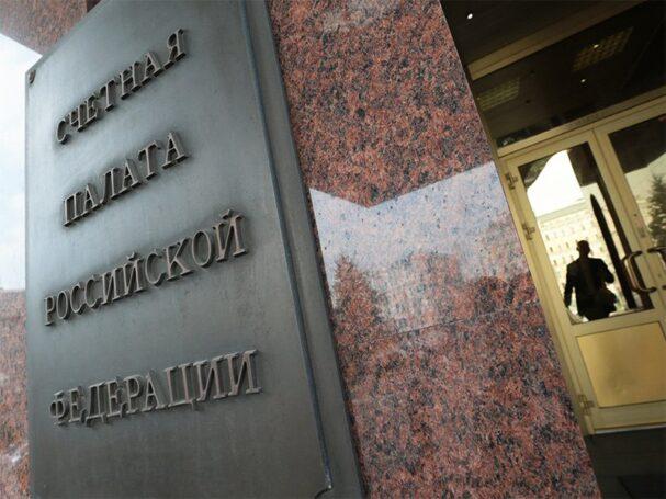 Алексей Кудрин рассказал, что «Газпром» и «Роснефть» ждут серьезные проверки со стороны Счетной палаты