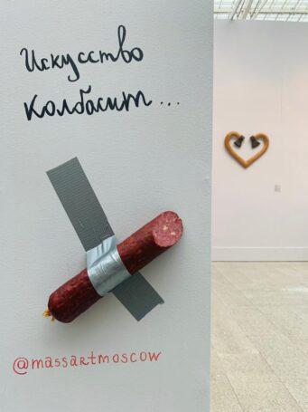 МассАрт Москва: «Современное искусство должно восхищать, шокировать — вызывать эмоции»