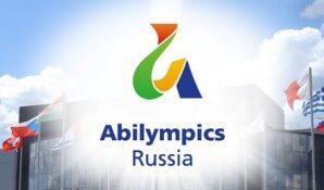 Исаак Калина поздравил победительницу чемпионата «Абилимпикс-2019» Валерию Загоруйко
