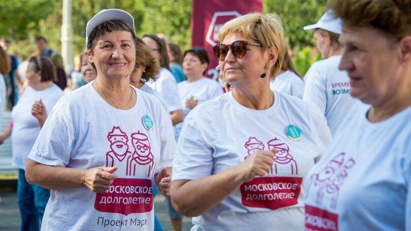 МЦКО принимает активное участие в столичном проекте «Московское долголетие»