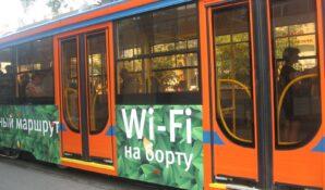 В наземном общественном транспорте Москвы отключат Wi-Fi