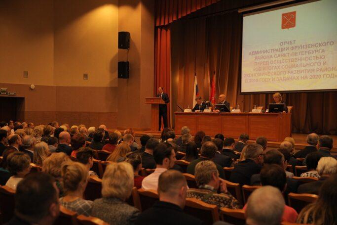 На собрании общественности, посвященном отчету Администрации Фрунзенского района, выступил Михаил Романов