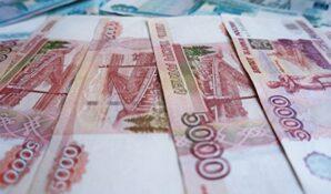 В Реестре зеленых облигаций России можно ознакомиться с информацией об облигациях Корпорации «Гарант-Инвест»
