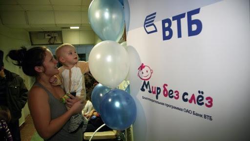 ВТБ провел благотворительную акцию «Мир без слез» в петербургском онкоинституте