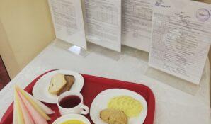 Комбинаты питания приглашают московских родителей на дегустации детского меню