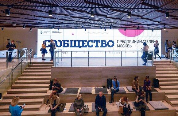 Наталья Сергунина сообщила, что работой «Цифрового делового пространства» заинтересовались 170 тысяч человек