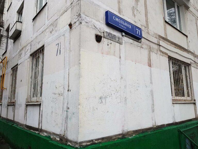 Озеленительные работы начались в Левобережном районе Москвы