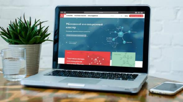 Наталья Сергунина рассказала о том, как платформа i.moscow помогает предпринимателям
