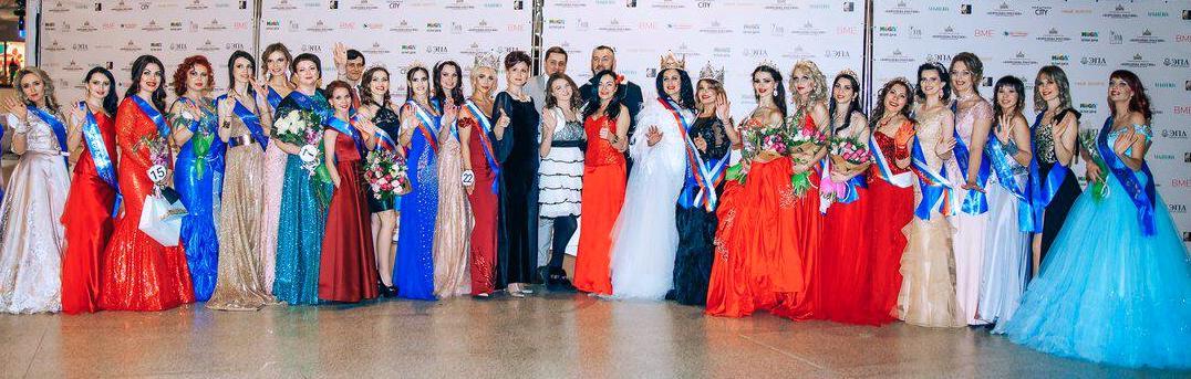 Встречай весну красиво: В МЕГЕ Белая Дача прошел финал Национального конкурса «Миссис Королева России 2020»