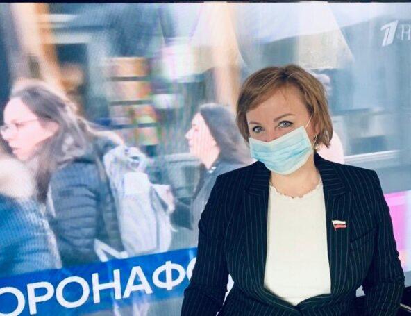 Депутат Ирина Ясакова призвала своих коллег добровольно уходить на карантин в случае любых подозрений на короновирус