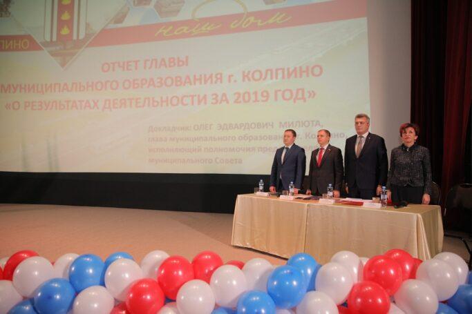 Михаил Романов принял участие в собрании общественности города воинской славы Колпино