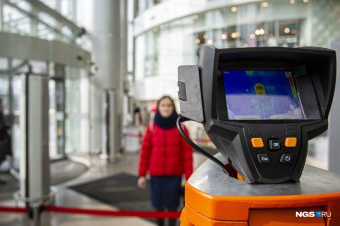 Для обеспечения удаленной работы сотрудников Норникель увеличивает пропускную способность цифрового канала связи в Норильске