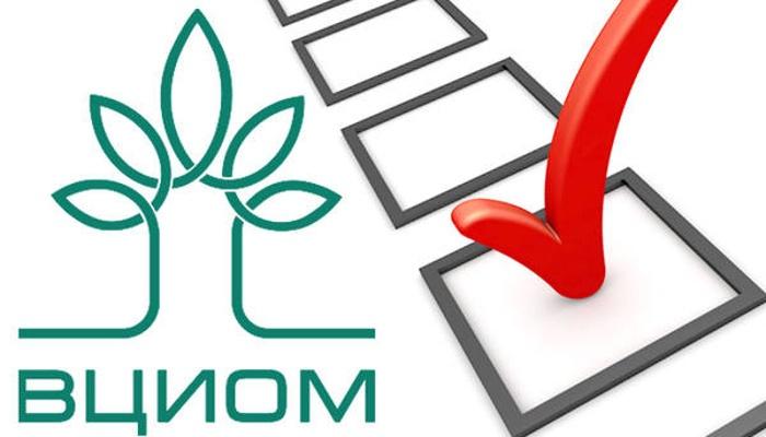 Политолог отметил роль СМИ в информировании населения о голосовании