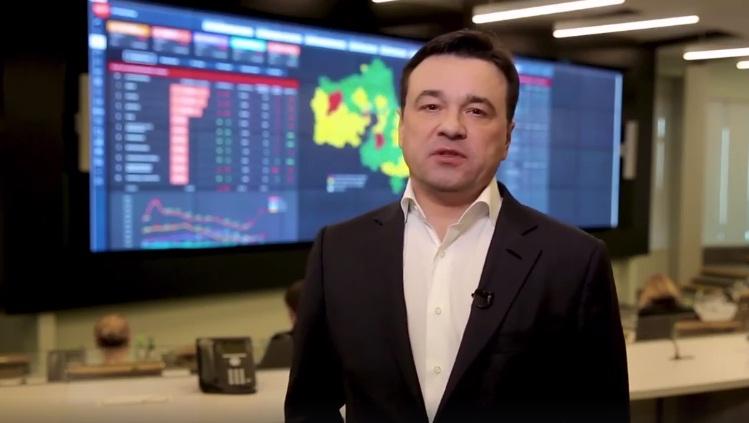 Крупные предприятия Подмосковья продолжат работать в скорректированном режиме – Андрей Воробьев