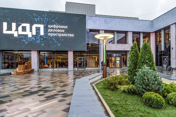 Наталья Сергунина пригласила предпринимателей на нетворкинг-платформу Цифрового делового пространства