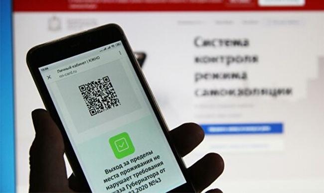 За нарушения с цифровыми пропусками в Москве оштрафуют на сумму до 40 тыс. рублей
