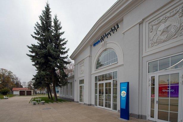О бесплатных программах онлайн-образования в «Технограде» рассказала Наталья Сергунина