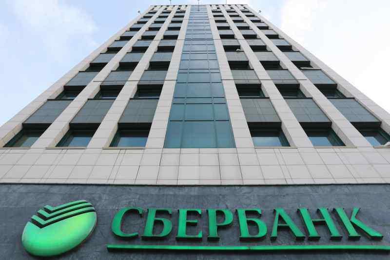 Сбербанк отменяет плату за использование дистанционного сервиса по возмещению налогов из бюджета