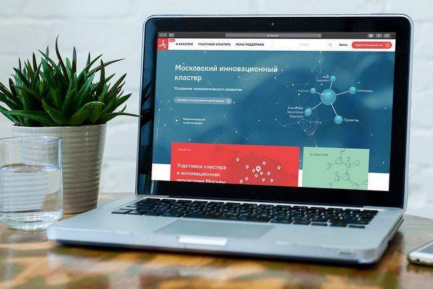 Участникам МИК предоставили возможность подавать заявки на субсидии онлайн