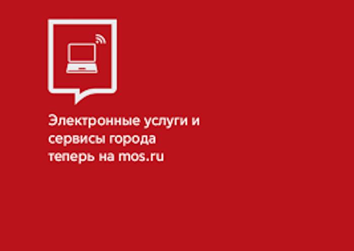 Москвичей попросили не заниматься самолечением