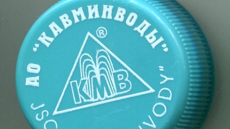 Врачи Москвы и Санкт-Петербурга получили поддержку от «Кавминвод»