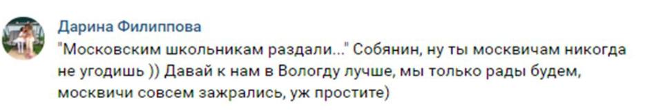 Жители регионов обвинили москвичей в «невозможности угодить» из-за якобы некачественных проднаборов