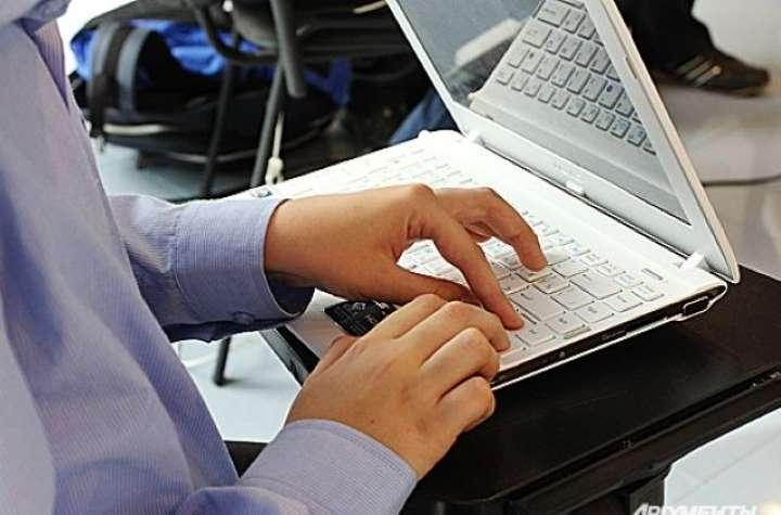 В столице стартовал прием заявок на конкурс Social Tech Challenge