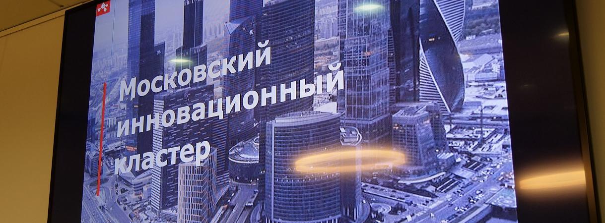 Юридические лица и индивидуальные предприниматели из российских регионов теперь могут использовать сервисы МИК
