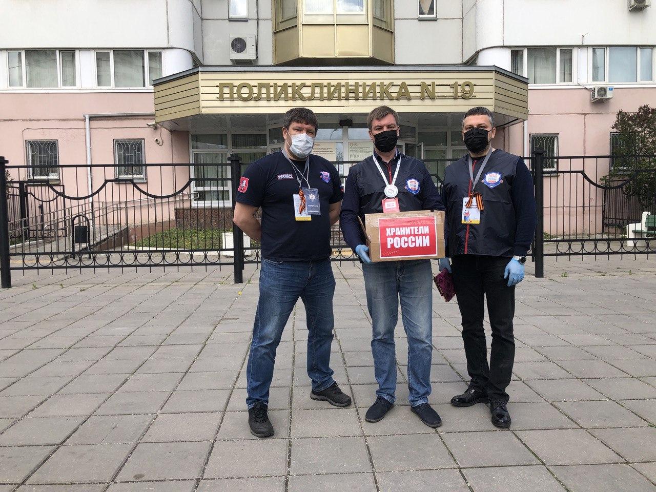 Средства индивидуальной защиты передали жителям района Капотня