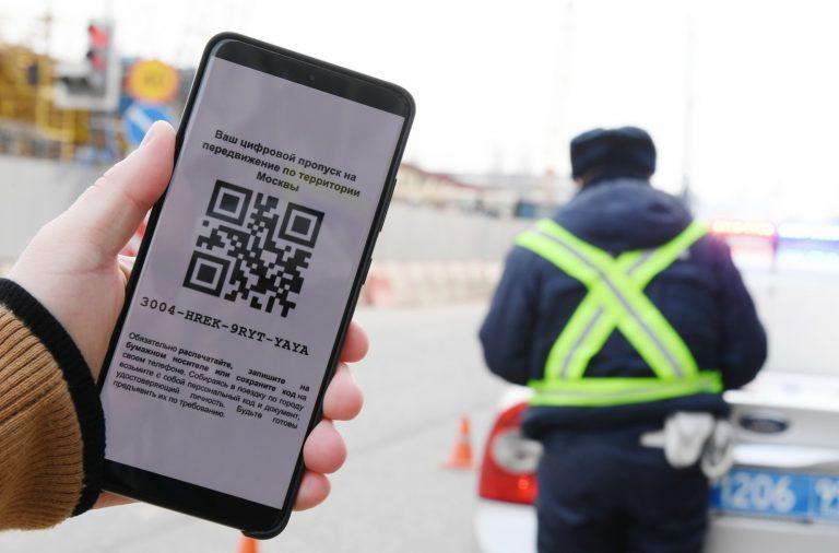 Водители смогут обжаловать штраф за отсутствие цифрового пропуска онлайн