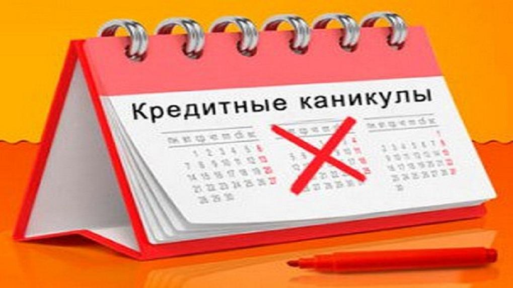 Сбербанк объявил о предоставлении кредитных каникул крупным столичным ТРЦ ФПК «Гарант-Инвест»