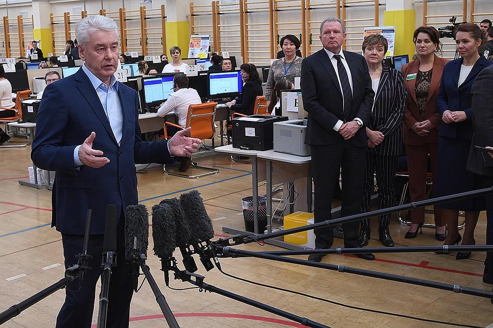 Правительство Москвы анонсировало новые меры поддержки бизнеса