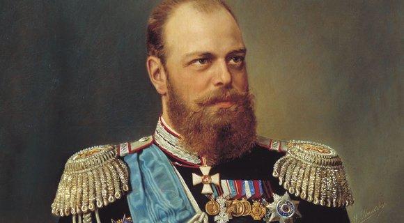 Исполнилось 175 лет со дня рождения императора Всероссийского Александра III