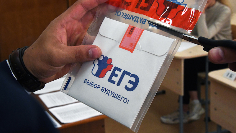 Ректор МГПУ считает верным решение Минпросвещения о переносе ЕГЭ на более поздний срок