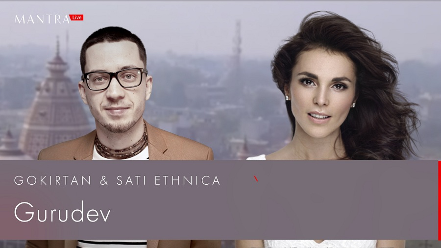 Сати Казановой и GoKirtan сняли совместный клип и записали трек «Gurudev»