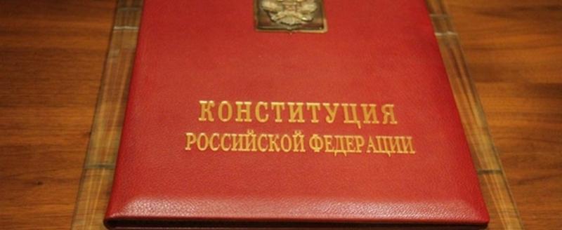 Центризбирком не будет подводить промежуточных итогов голосования по поправкам в Конституцию