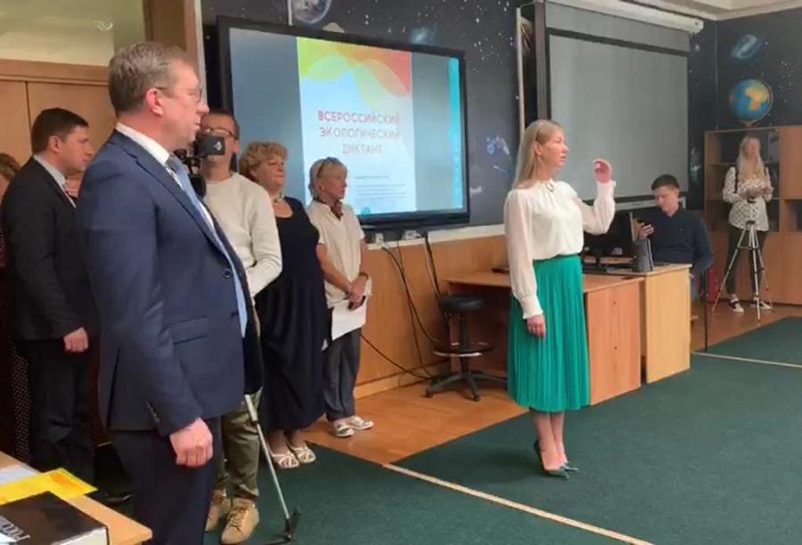 Экологические просветительские мероприятия, организуемые АНО «Равноправие», поддержаны Советом Федерации