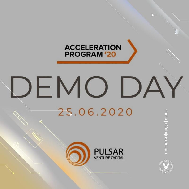 Pulsar Venture Capital проводит Demo Day для 10 стартапов-участников Пятой международной программы акселерации