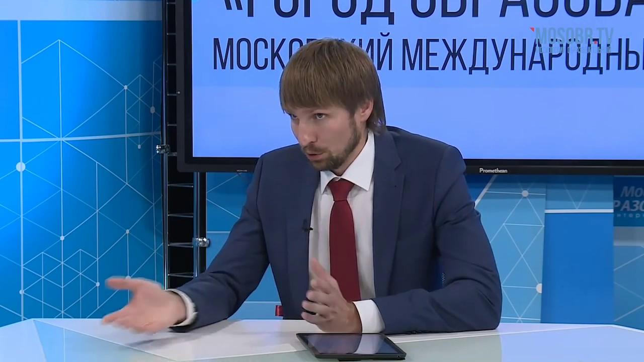 Городской методический центр будет оператором двух новых школьных конкурсов НТИ в Москве