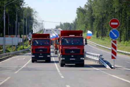 ИФСК «АРКС» в запланированный срок сдала 23-километровый участок ЦКАД-5