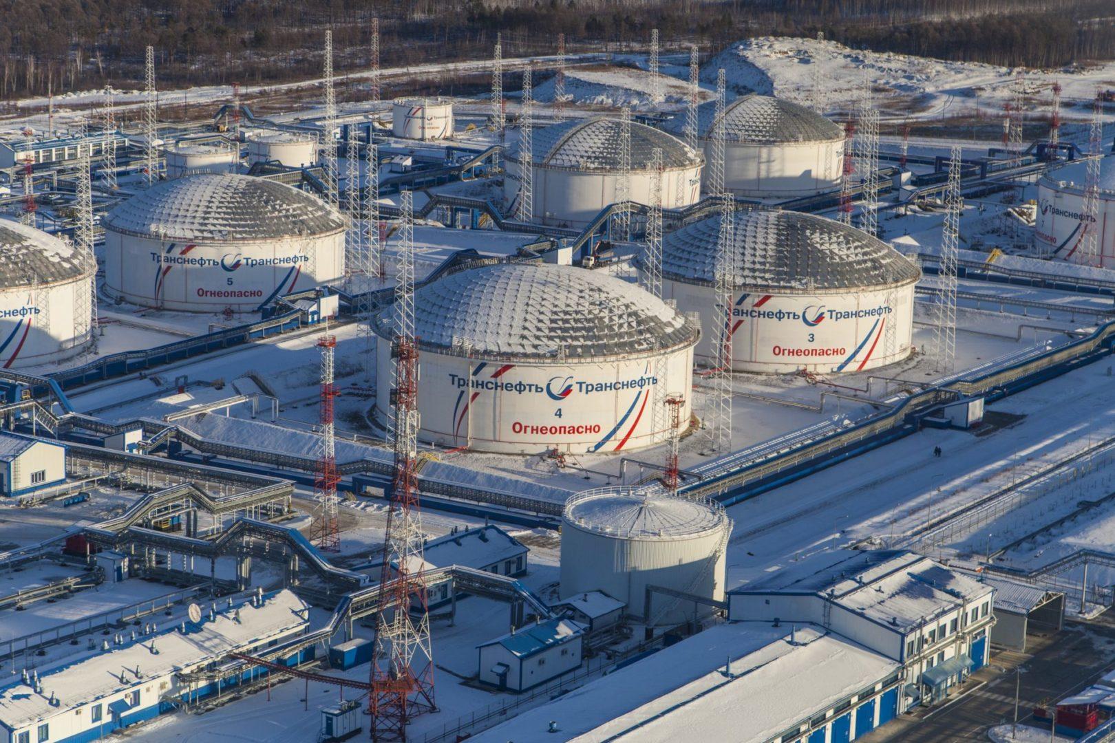 """СМИ: понижение тарифных ставок """"Транснефти"""" лишь поможет  нефтяникам вновь получить сверхприбыли"""