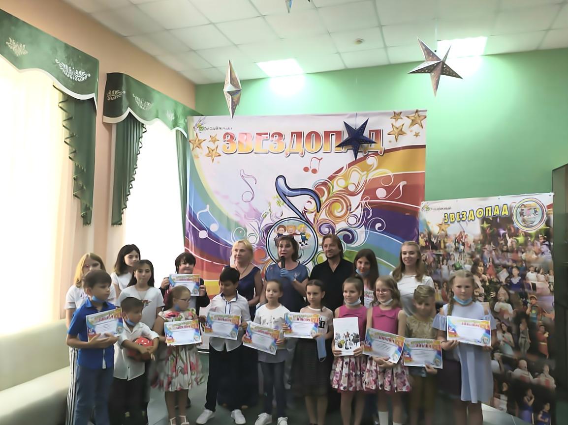 В Подмосковье завершился детский вокальный фестиваль «Звездопад»