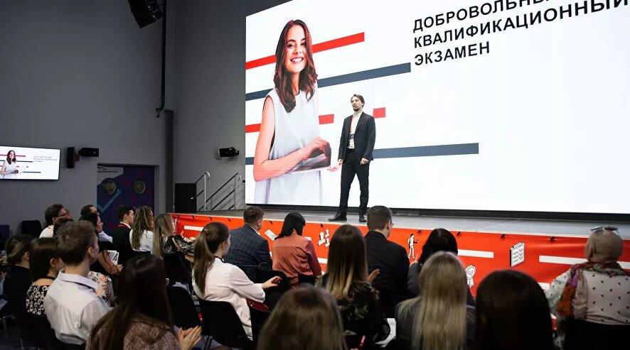 Наталья Сергунина: добровольный квалификационный экзамен в столице сдают 12000 студентов