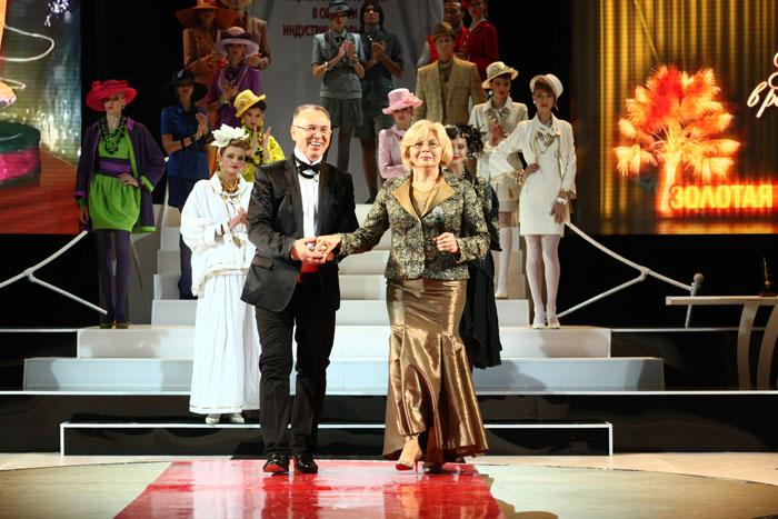 Церемония вручения премии «Золотое веретено» состоится 19 августа в Москве