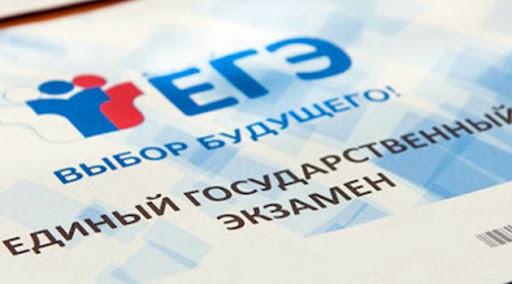 Иван Ященко прогнозирует достаточно высокое число стобалльников на ЕГЭ